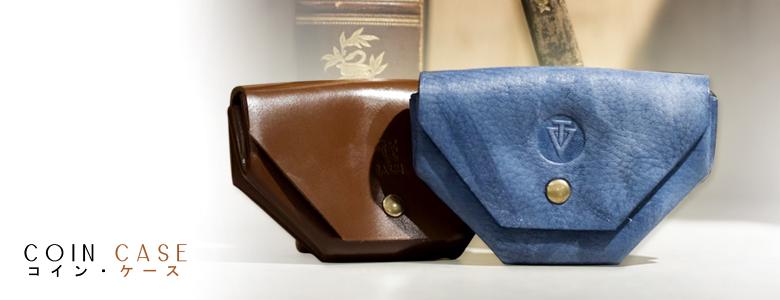 coin_case