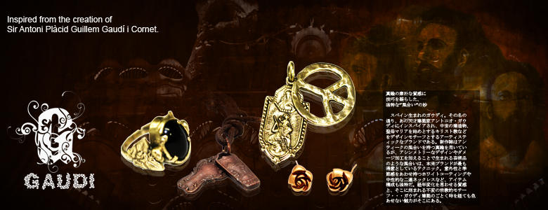 gaudi_jewelry