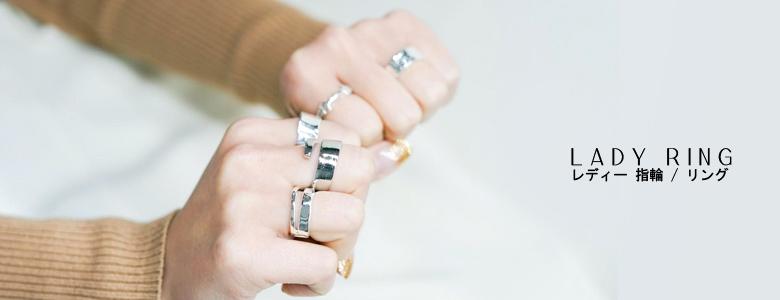 lady_ring