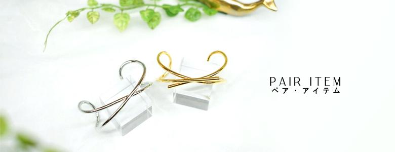 pair_item