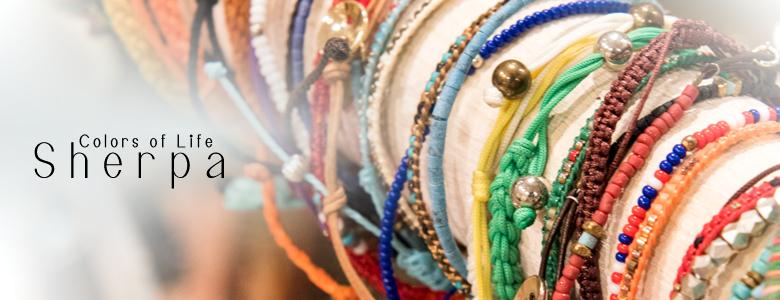 sherpa_jewelry