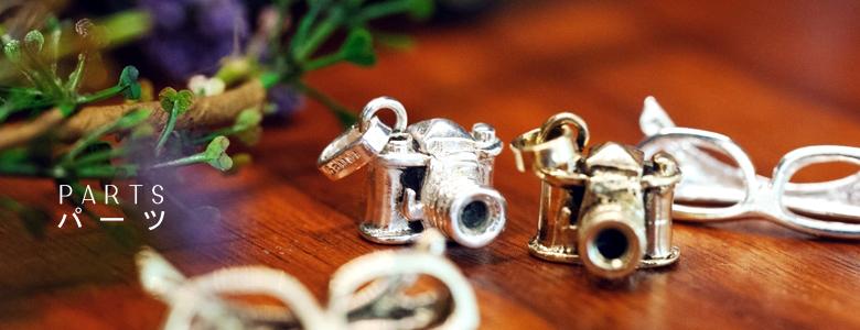 silver_parts_