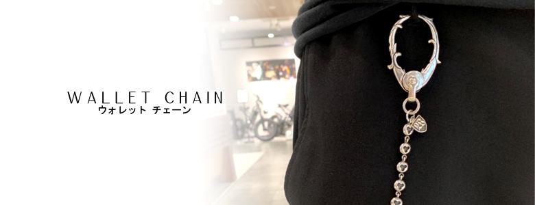 wallet_chain
