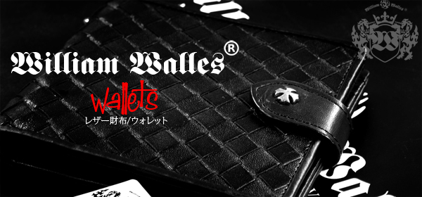 WilliamWalles Wallets